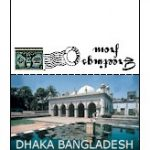 Mini Postcards | Bangladesh