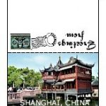 Mini Postcards | China