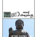 Mini Postcards | Hong Kong