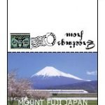 Mini Postcards | Japan