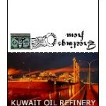 Mini Postcards | Kuwait