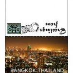Mini Postcards | Thailand
