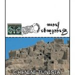 Mini Postcards | Tunisia