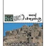 Mini Postcards | Tunisia