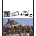 Mini Postcards | Yemen