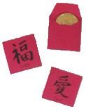 Chinese New Year Pin
