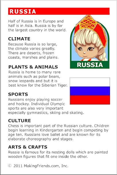 Russian Fact 118