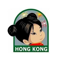 Girl Scout Hong Kong Fun Patch