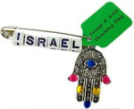 israel-hamsa-hand-patch