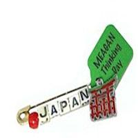 japan-kit