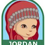 Jordan Printable SWAP