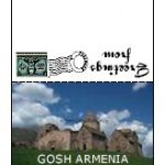 Mini Postcards | Armenia