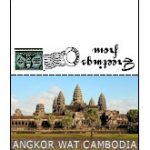 Mini Postcards | Cambodia