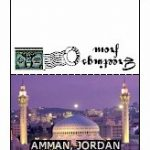 Mini Postcards | Jordan