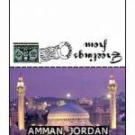Mini Postcards | Jordan