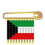 Kuwait Flag Pin SWAPs