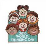 World Thinking Day Fun Patch