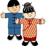 Chinese Paper Doll Friends