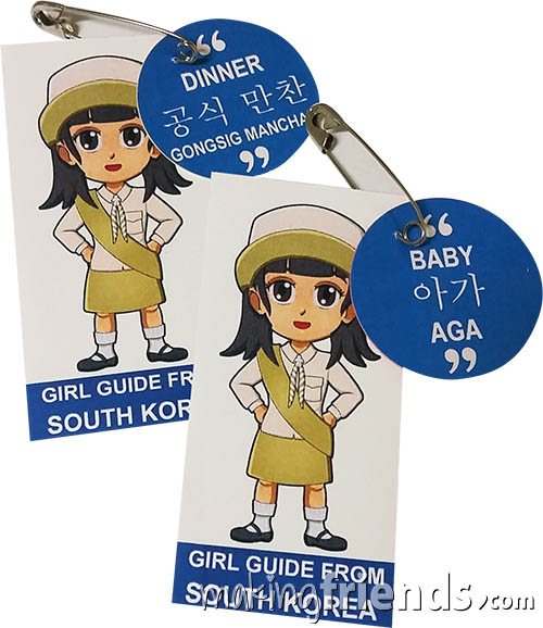 Girl Scout Thinking Day Learn SWAP Kit South Korea via @gsleader411