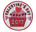 Valentine's Day 2017 Fun Patch