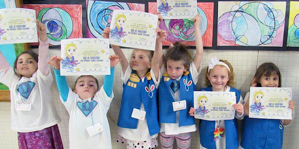 Superhero Daisy Certificates