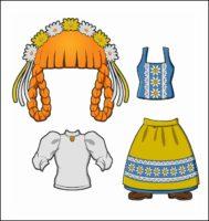 World Thinking Day Traditional Switzerland Clothing