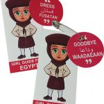 Egypt Girl Scout SWAP