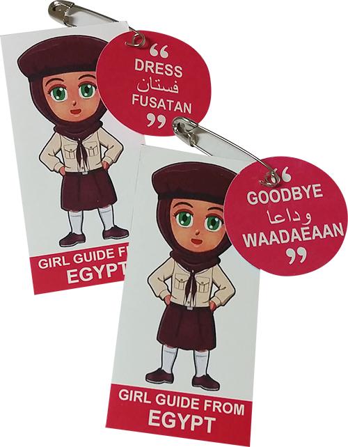 Egypt Girl Scout SWAP