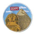 Girl Scout Egypt Landmark Patch