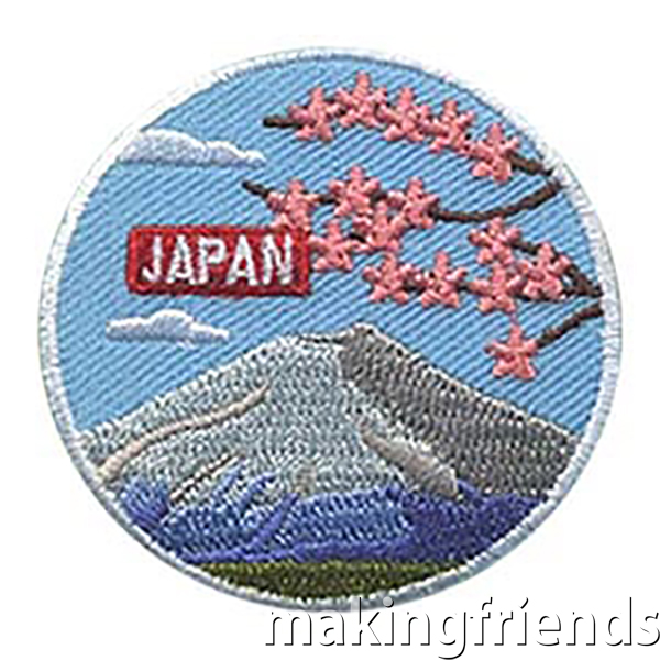 TheJapan Landmark Patchfrom MakingFriends®.com will remind your girls of the fun they had learning aboutJapan for their international celebration. #funpatch #makingfriends #japan #japanpatch #internationalpatch #girlscouts #girlguides #learning #landmark #landmarkpatch via @gsleader411